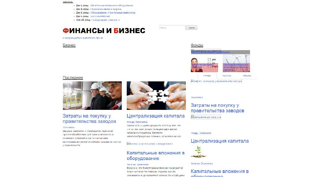 www.financestation.ru/
