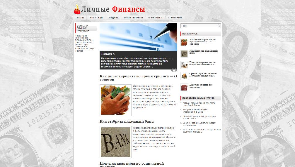 financereviews.ru
